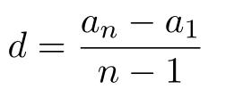 формула если известные члены прогрессии