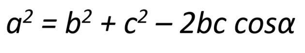 формула Теорема косинусов