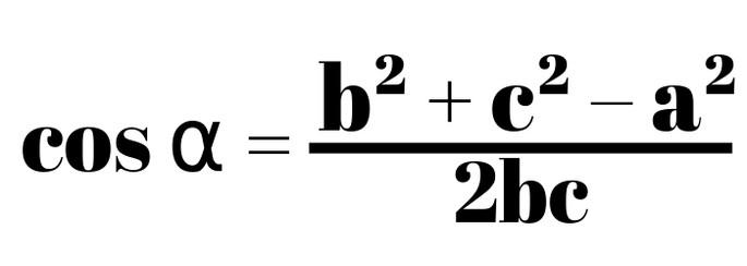 следствие из теорема косинусов