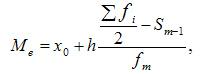 формула вычисление медианы
