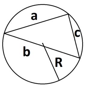 площадь треугольника если есть радиус описанной окружности
