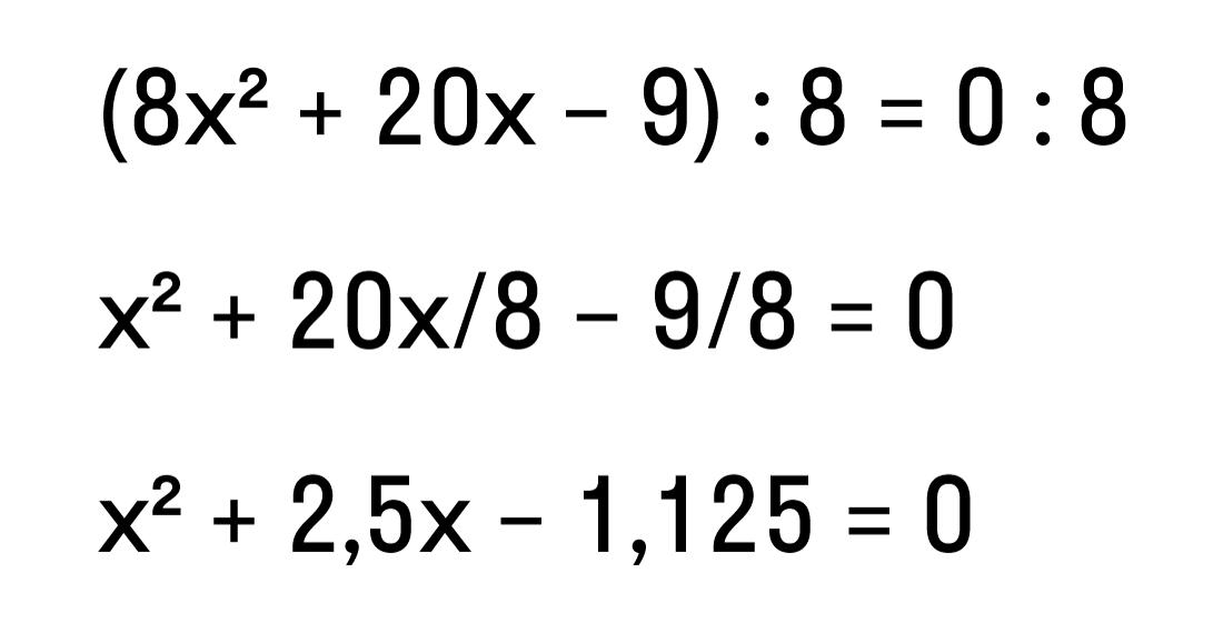 делим обе части исходного уравнения на старший коэффициент 8