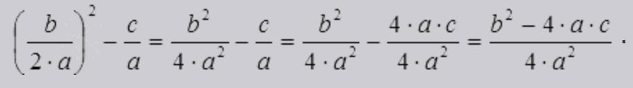 преобразование выражения в правой части уравнения