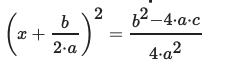 итоговое уравнение после вычислений