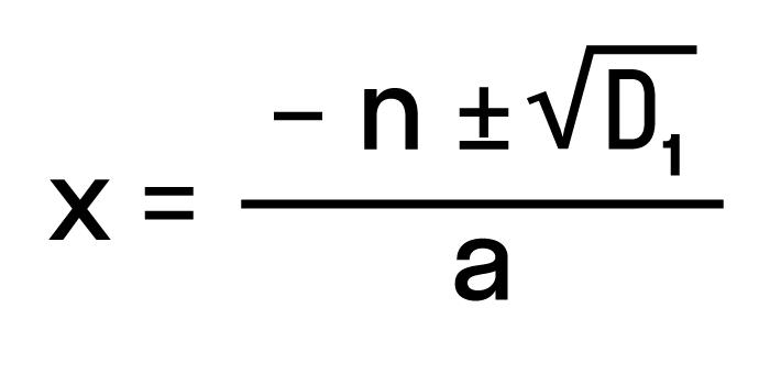 формула корней квадратного уравнения со вторым коэффициентом 2·n