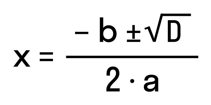 напоминание формулы корней квадратного уравнения