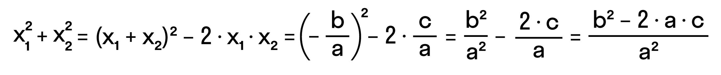 выражение суммы квадратов корней квадратного уравнения через его коэффициенты