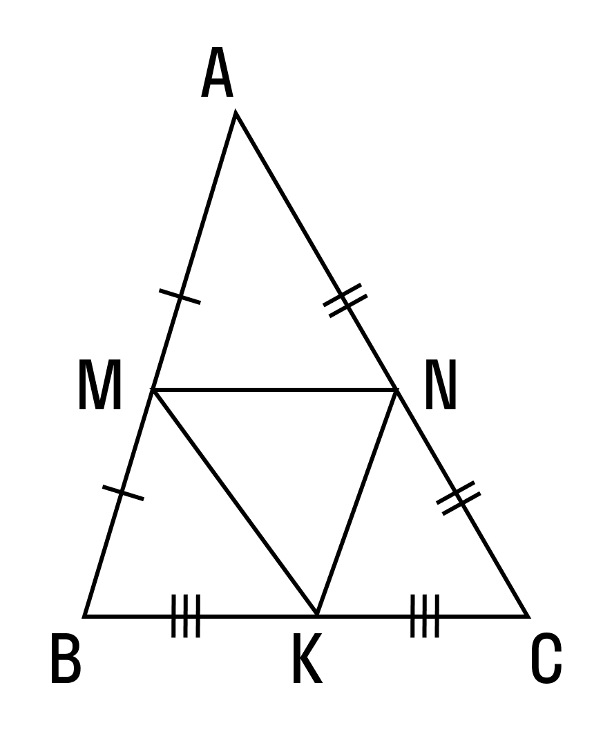 Задание найти середины сторон треугольника
