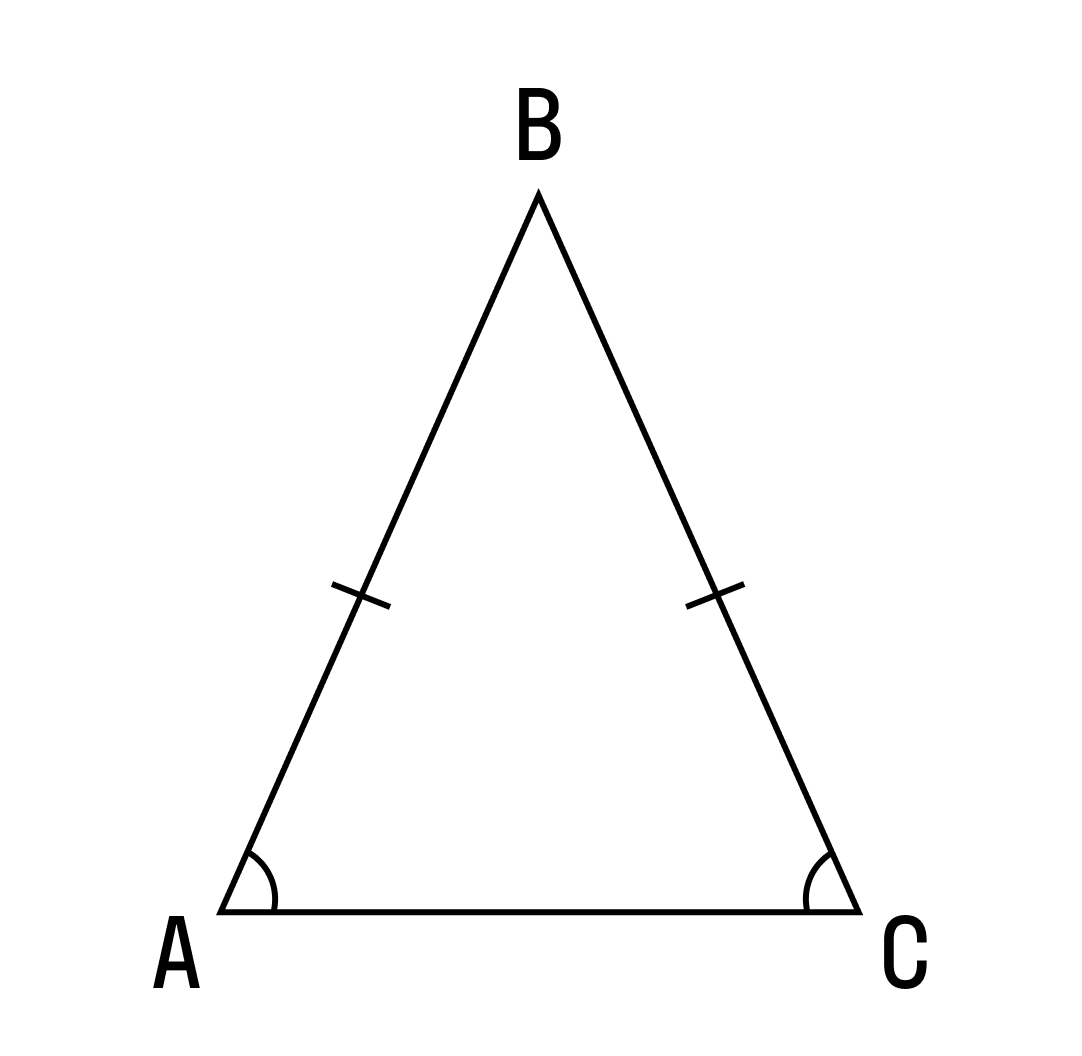 теорема о углах равнобедренного треугольника