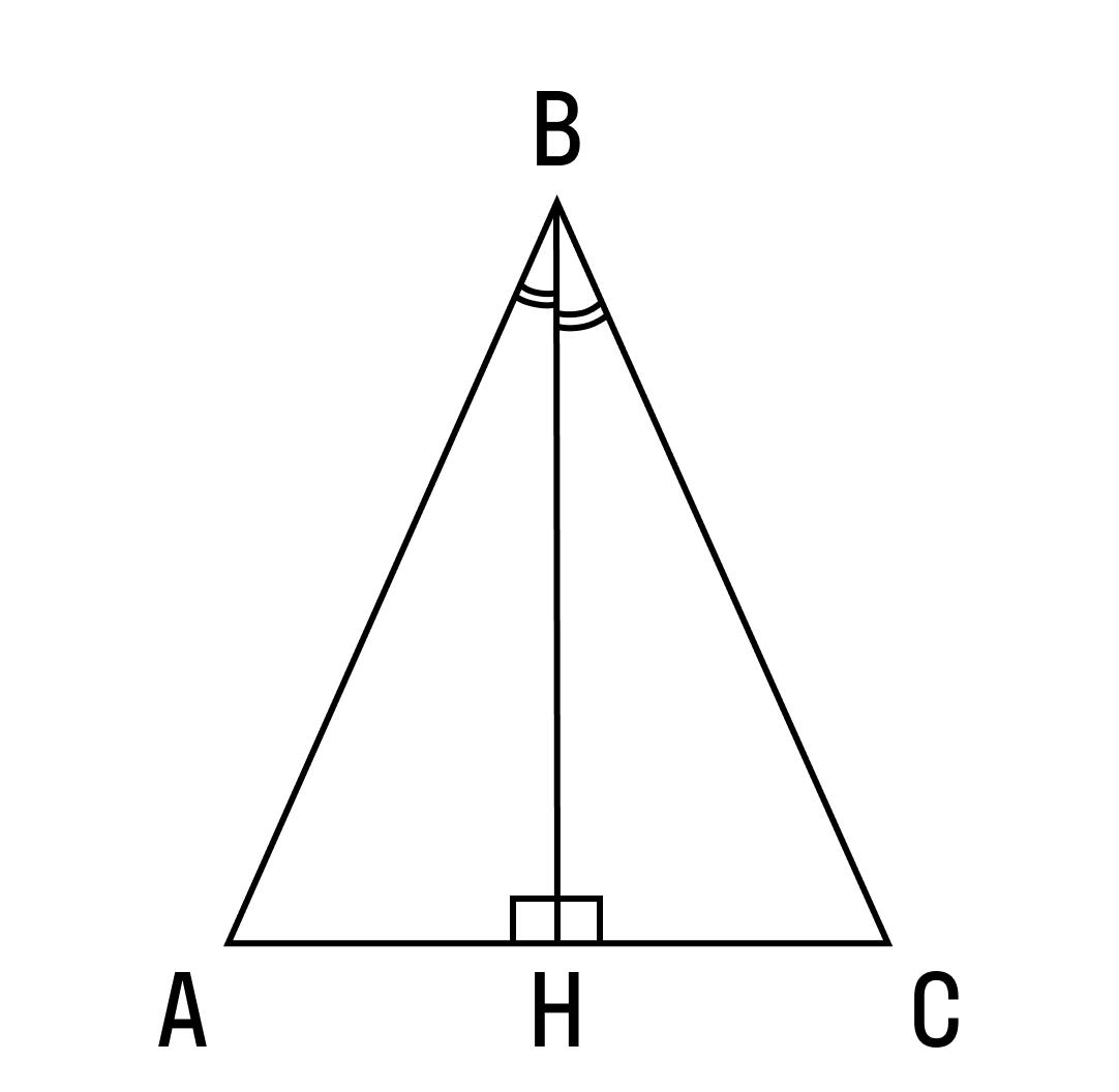 Биссектриса в равнобедренном треугольнике