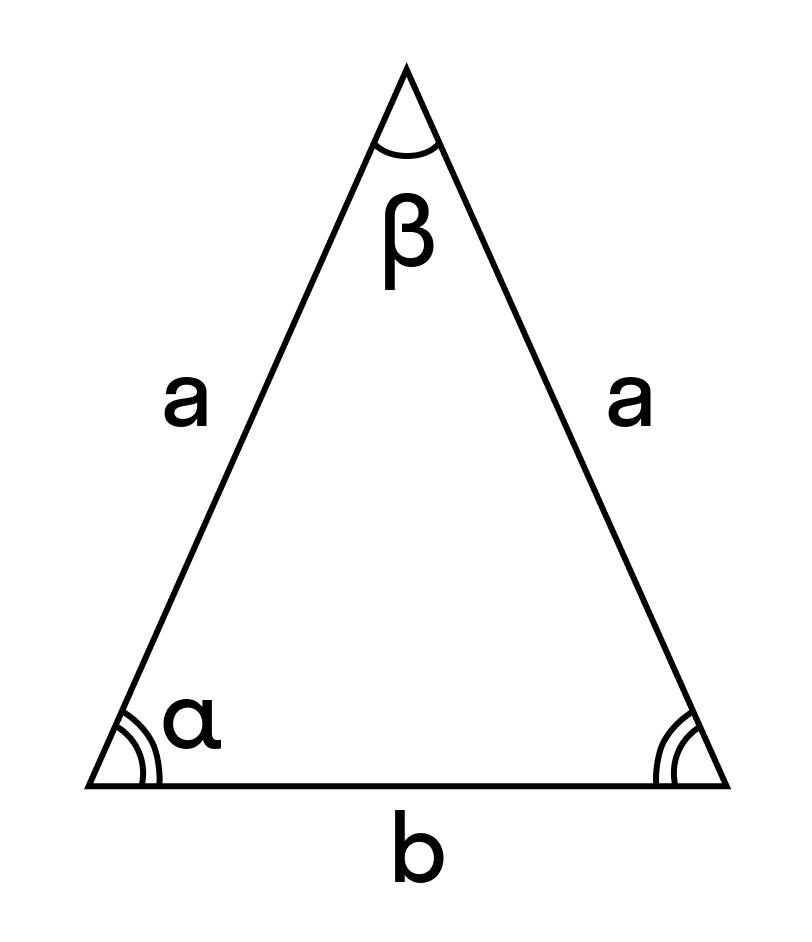 формула сторон равнобедренного треугольника
