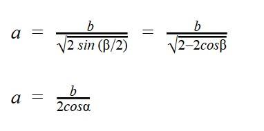 Формулы длины равных сторон равнобедренного треугольника