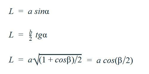 Формулы высоты, биссектрисы и медианы равнобедренного треугольника