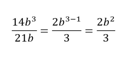 Пример сокращения алгебраической дроби