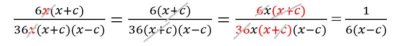 Примеры сокращения алгебраических дробей с многочленами
