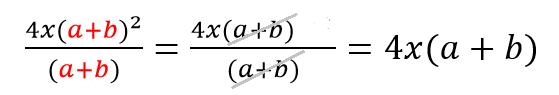 Последовательность сокращения алгебраических дробей с многочленами