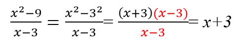 Применение формулы квадрата разности