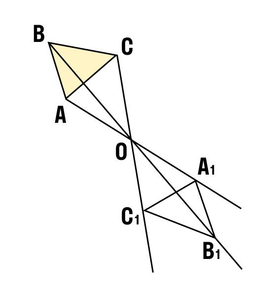 Задание построить симметричный треугольник относительно центра