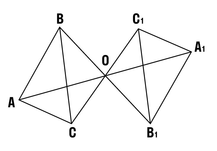 Задача построить симметричный треугольник относительно центра