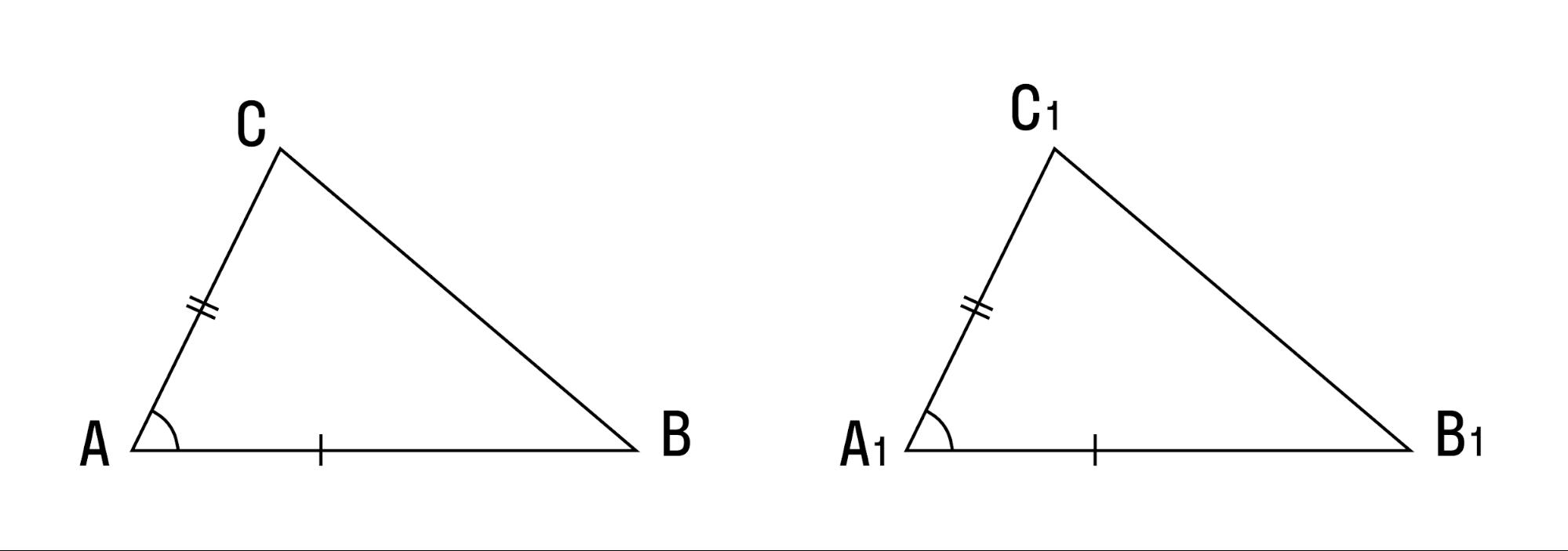 Равенство треугольников по двум сторонам и углу между ними