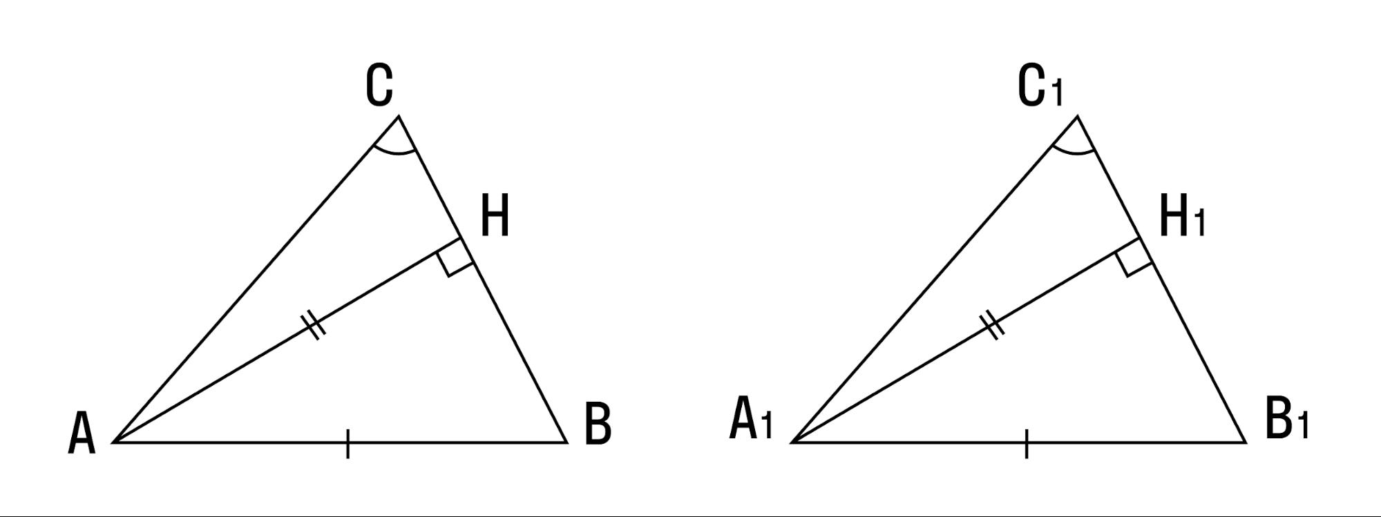 равный треугольник
