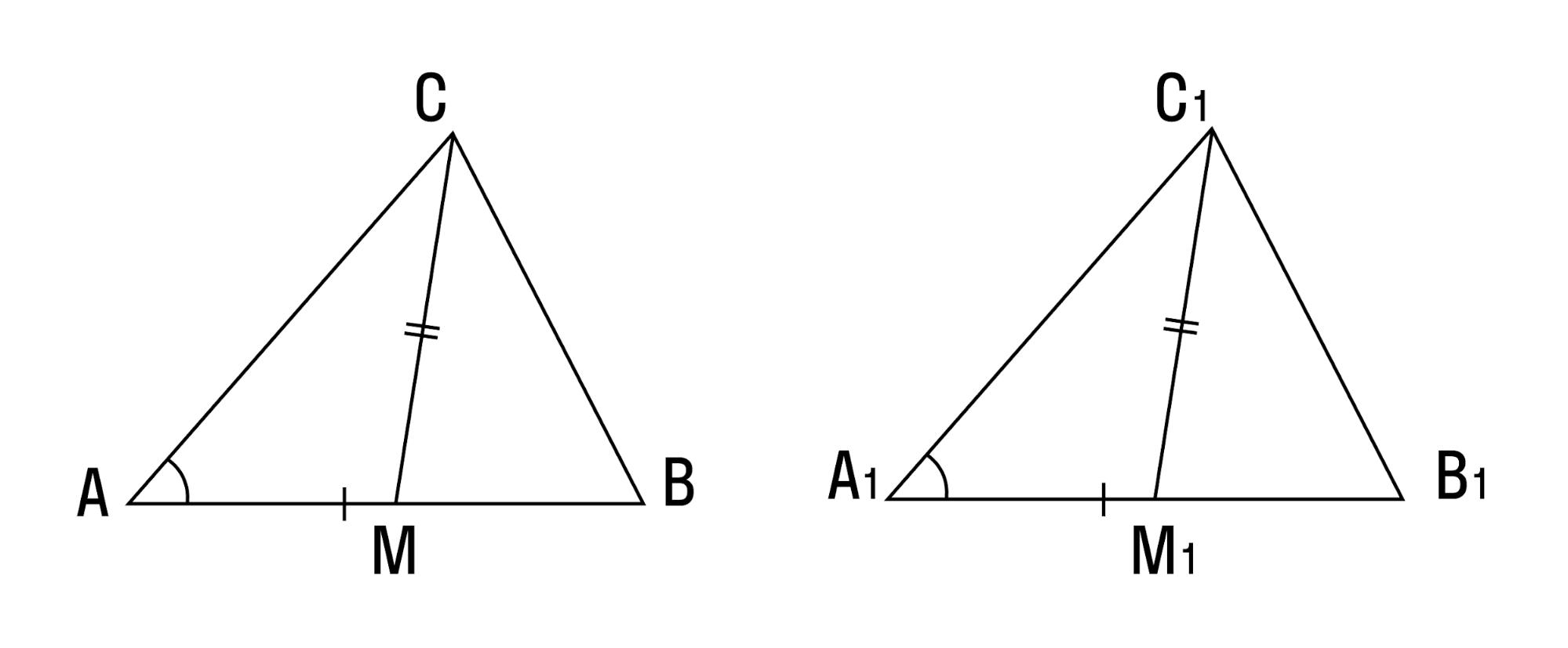равный треугольник 2