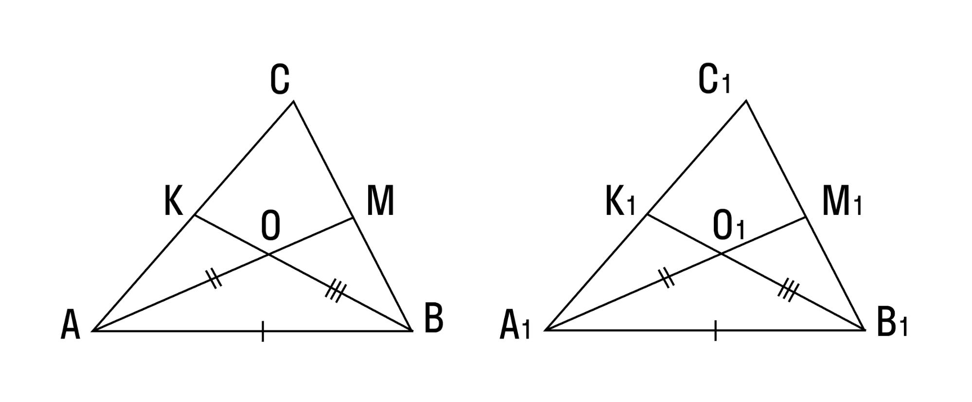равный треугольник 3