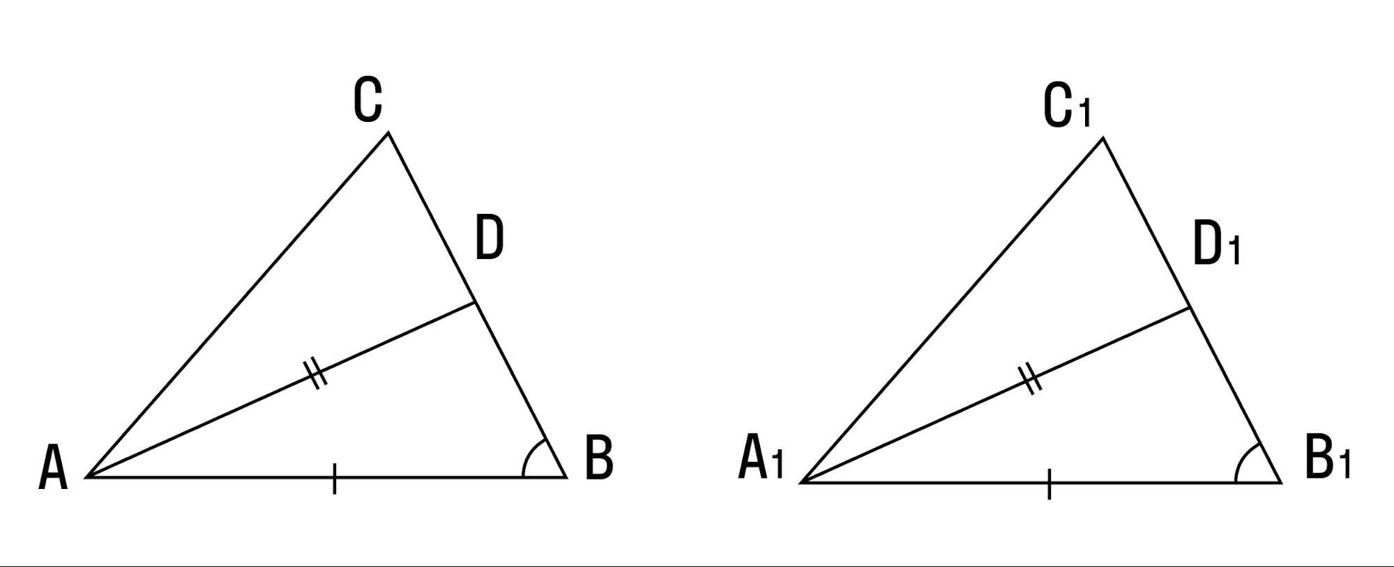 равный треугольник 4