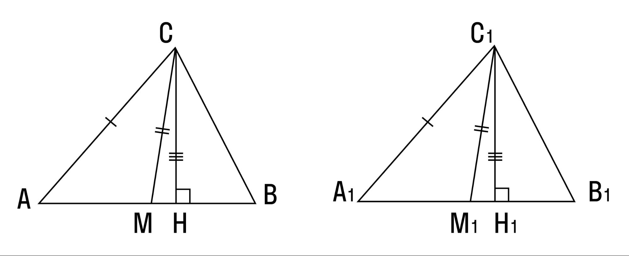 равный треугольник 5