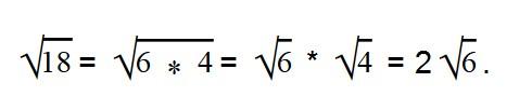 Раскладываем выражение под корнем на множители 24 = 6 * 4
