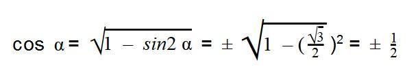 вычисляем по формуле