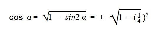 Подставляем значения sin α