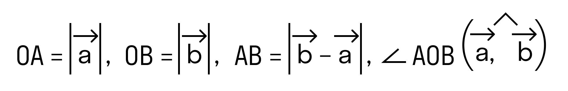 По теореме косинусов можно записать рис2