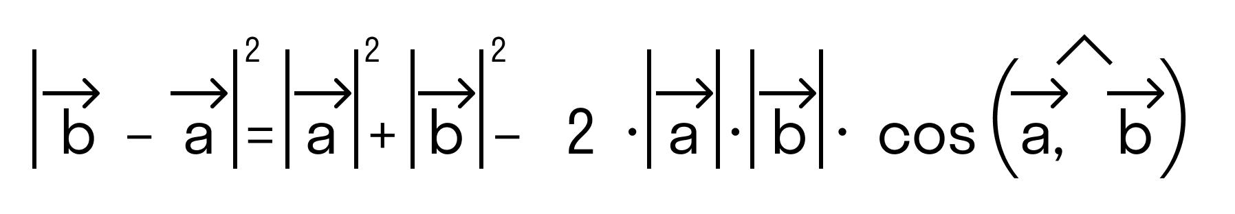 По теореме косинусов можно записать рис 3