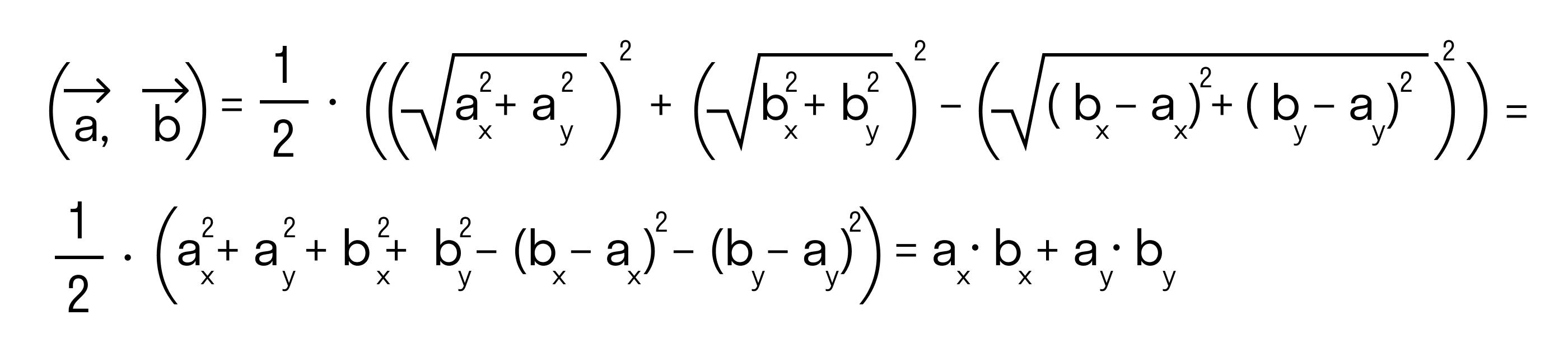 Вспомнив формулу вычисления длины вектора по координатам