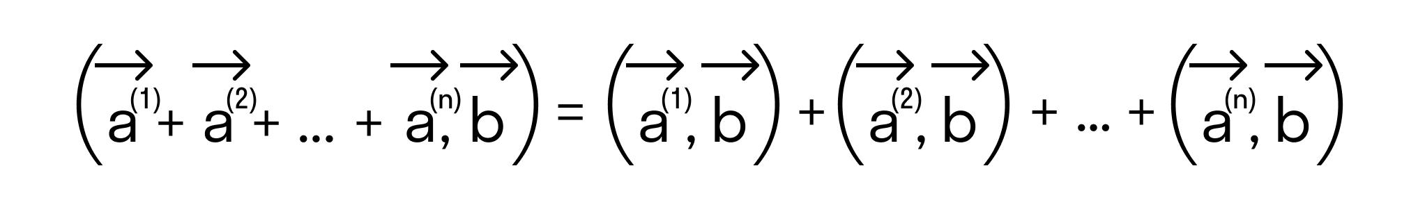 свойство дистрибутивности скалярного произведения справедливо для любого числа слагаемых