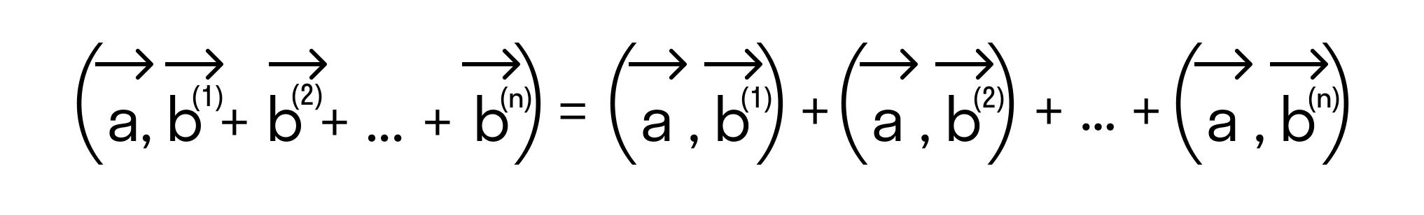 свойство дистрибутивности скалярного произведения справедливо для любого числа слагаемых рис2