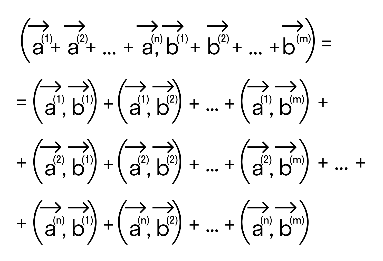 свойство дистрибутивности скалярного произведения справедливо для любого числа слагаемых рис3
