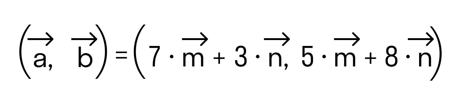решение примера 3