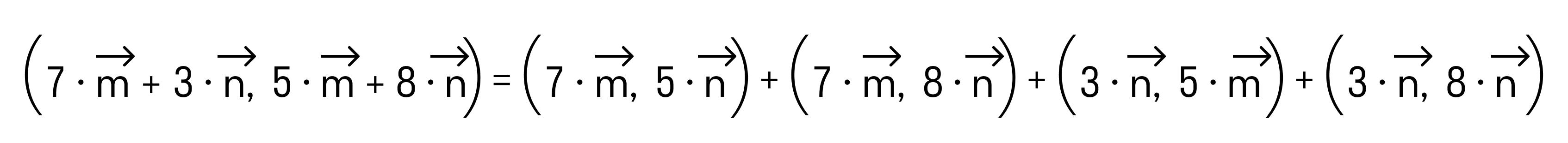 решение примера 3 рис 2