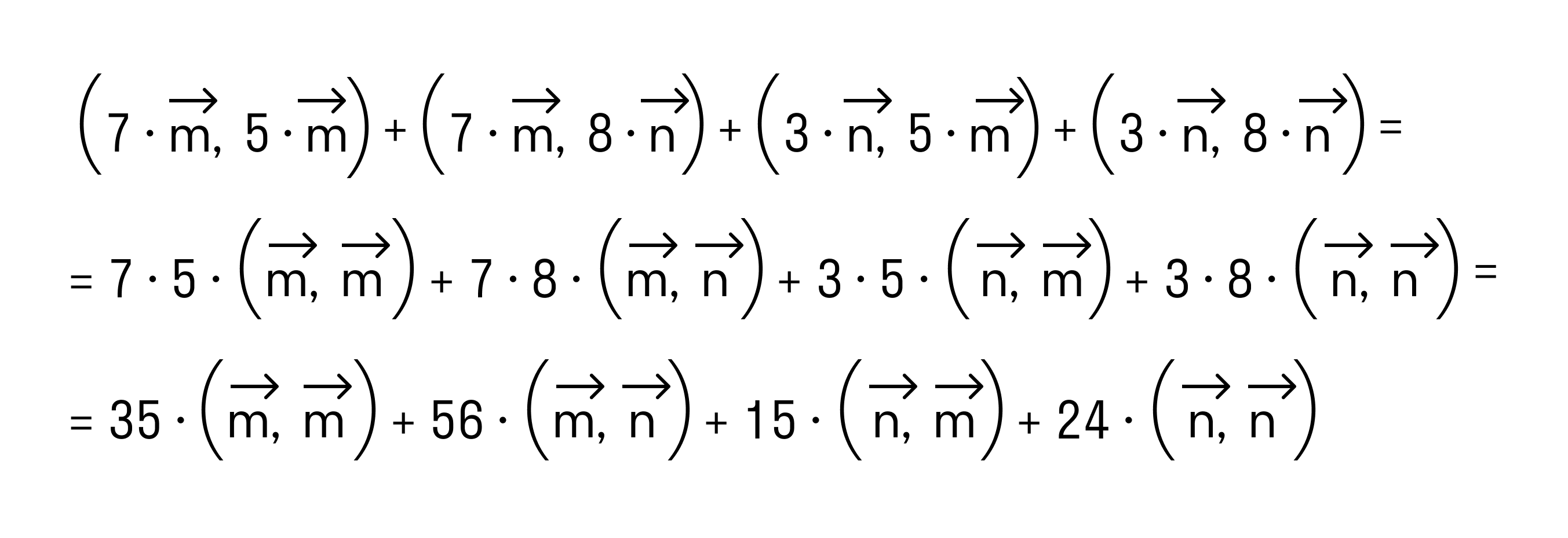 решение примера 3 рис 3