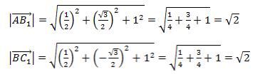 длины векторов →AB1 и →BC1