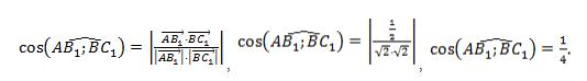 косинус угла между прямыми AB1 и BC1