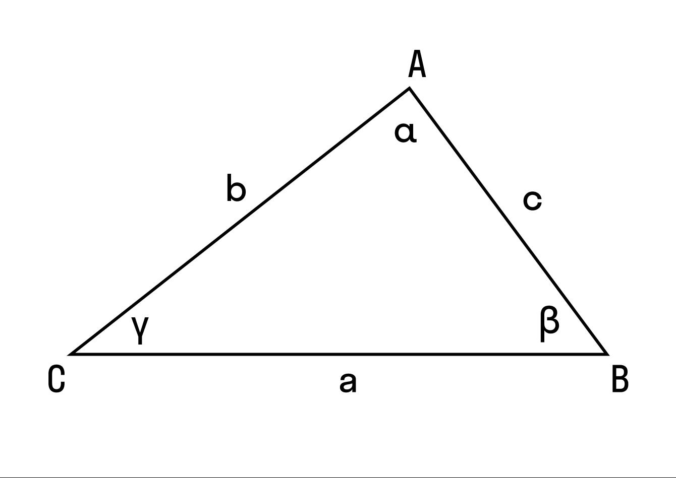 стандартный треугольник