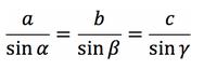 обычная теорема