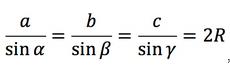 расширенная теорема