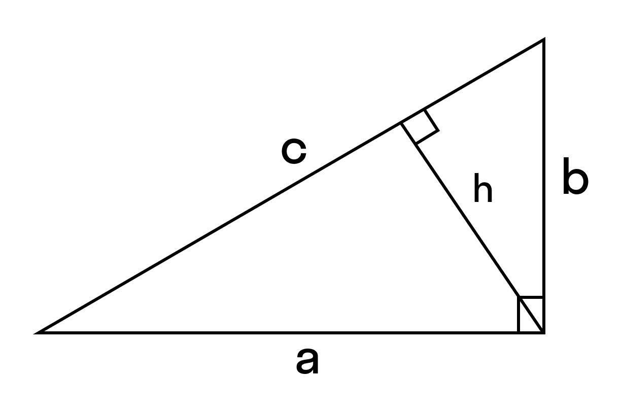 найти площадь прямоугольного треугольника через гипотенузу