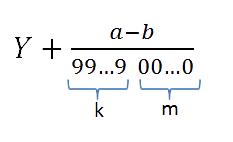 Подставляем найденные значения в формулу
