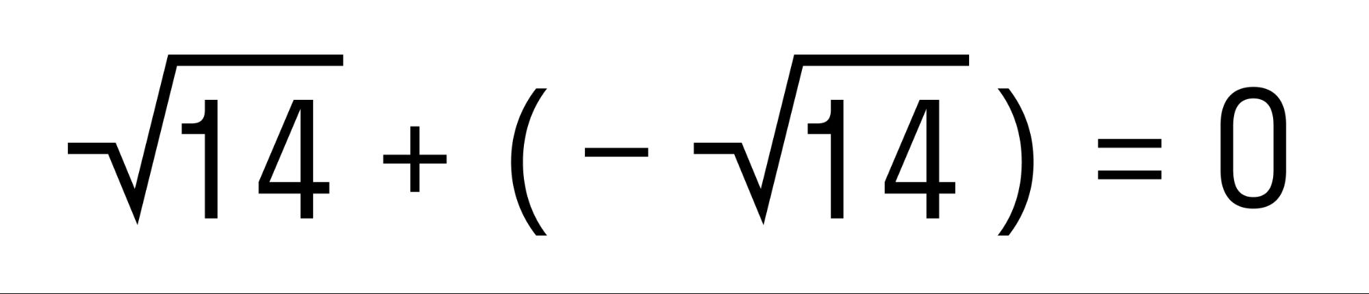 Cумма противоположных чисел