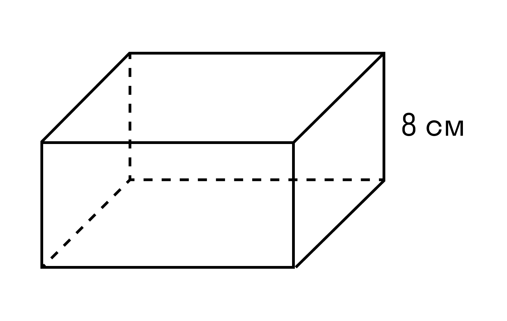Чему равен объем параллелепипеда рис2